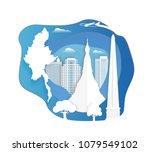 beautiful yangon cityscape...   Shutterstock .eps vector #1079549102