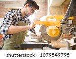 side view portrait of focused... | Shutterstock . vector #1079549795