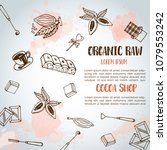 chocolate cacao sketch... | Shutterstock . vector #1079553242