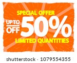 summer sale  up to 50  off ... | Shutterstock .eps vector #1079554355