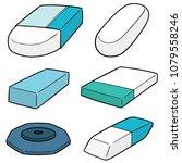 vector set of eraser | Shutterstock .eps vector #1079558246