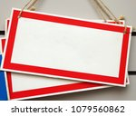 rectangular sign with a red... | Shutterstock . vector #1079560862