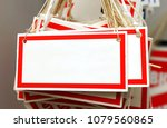 rectangular sign with a red... | Shutterstock . vector #1079560865