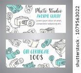 gift certificate for photo... | Shutterstock . vector #1079563022