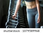 fitness asia woman doing... | Shutterstock . vector #1079589968