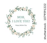 happy mother's day beautiful... | Shutterstock .eps vector #1079591222