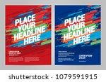 layout design sports invitation ... | Shutterstock .eps vector #1079591915