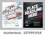 layout design sports invitation ... | Shutterstock .eps vector #1079591918
