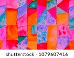 geometric seamless pattern in... | Shutterstock . vector #1079607416