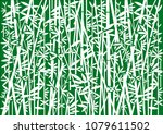 bamboo decorative background.... | Shutterstock .eps vector #1079611502