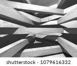 concrete architecture...   Shutterstock . vector #1079616332
