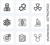 simple set of chemical related... | Shutterstock .eps vector #1079629322