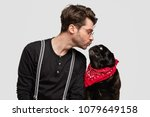 sideways shot of affectionate... | Shutterstock . vector #1079649158