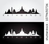 kathmandu skyline and landmarks ... | Shutterstock .eps vector #1079650736