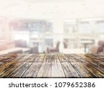 closeup top wood table with... | Shutterstock . vector #1079652386