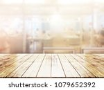 closeup top wood table with... | Shutterstock . vector #1079652392