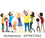group of people looking up and... | Shutterstock .eps vector #1079671562