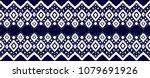 ikat seamless pattern. vector... | Shutterstock .eps vector #1079691926
