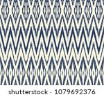 Ikat seamless pattern. Vector tie dye shibori print with stripes and chevron. Ink textured japanese background. Ethnic fabric vector. Bohemian fashion. Endless watercolor texture. African rug. | Shutterstock vector #1079692376