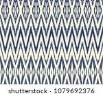 ikat seamless pattern. vector... | Shutterstock .eps vector #1079692376