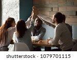 diverse excited best friends... | Shutterstock . vector #1079701115