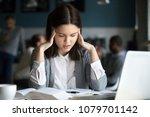 stressed female student having... | Shutterstock . vector #1079701142