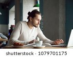 focused man writing making... | Shutterstock . vector #1079701175
