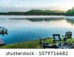 summer sunrise as the mist... | Shutterstock . vector #1079716682