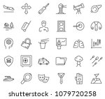 thin line icon set   tie vector ... | Shutterstock .eps vector #1079720258