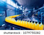 beverage factory interior.... | Shutterstock . vector #1079750282