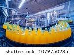 beverage factory interior.... | Shutterstock . vector #1079750285