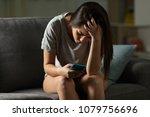 sad teen being victim of cyber...   Shutterstock . vector #1079756696