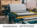 roll of galvanized steel or... | Shutterstock . vector #1079757635