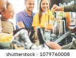 happy young couples having fun... | Shutterstock . vector #1079760008