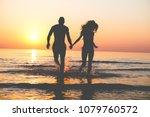 couple of lovers walking inside ... | Shutterstock . vector #1079760572