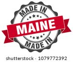 made in maine round seal | Shutterstock .eps vector #1079772392