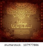 Vintage Indian Gold Ornament - stock vector