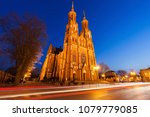 church of the blessed virgin... | Shutterstock . vector #1079779085