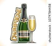 vector illustration of alcohol... | Shutterstock .eps vector #1079784458
