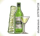 vector illustration of alcohol... | Shutterstock .eps vector #1079784728