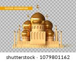 mosque building realistic 3d... | Shutterstock .eps vector #1079801162
