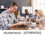 business team talking about... | Shutterstock . vector #1079809562