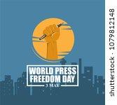world press freedom day vector... | Shutterstock .eps vector #1079812148