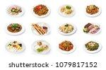 set of various restaurant... | Shutterstock . vector #1079817152