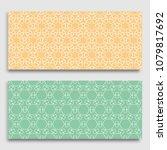 seamless horizontal borders...   Shutterstock .eps vector #1079817692