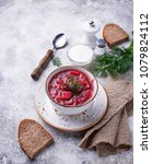 Small photo of Traditional Ukrainian beetroot soup borsch. Selective focus