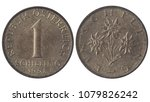 Small photo of One Austrian shilling 1998. Wintage nickel coin with edelweiss