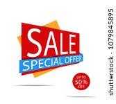 sale banner. red discount... | Shutterstock .eps vector #1079845895