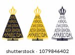 our lady aparecida. song of... | Shutterstock .eps vector #1079846402