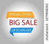 sale banner. discount poster ... | Shutterstock .eps vector #1079848262
